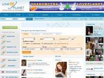 advisor loveplanet