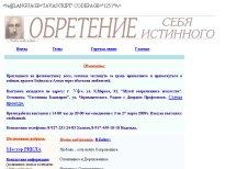 Категории obretenieinfo