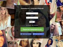 Отзывы О Сайте Знакомств Yabadu.ru