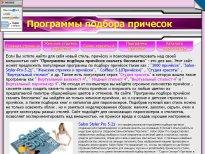 скачать фильм бесплатно narod.ru