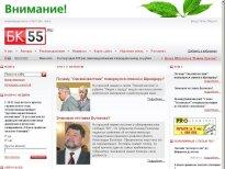 Официальный сайт католической церкви в городе омске каталог сайтов theurl официальный,сайт,католической,церкви,городе,омске