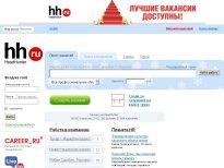 hh.ru улан-удэ работа на дому