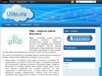 Как настроить прокси в Яндекс браузере