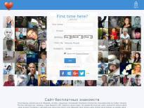 org 24 знакомства