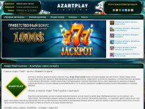 azartplay casino 888