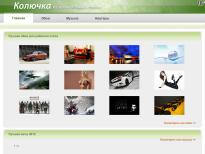 http://advisor.wmtransfer.com/thumbnails/7E605181-2BA6-4AC9-9A6B-40FE437838C5.jpeg