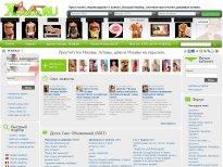 В появившемся окне заполним поле название и впишем для нашего сайта создание бесплатного сайта легко и быстро