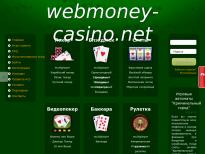 Webmoney-casino net - Главная