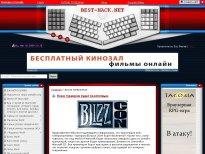 Какие Прокси Использовать Под Брут Баз Брут аккаунтов Брут, купить украинские прокси под чекер skype, анонимные прокси под брут social club