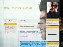 Анализ сайта game812 ru Позиции game812 ru в Яндекс