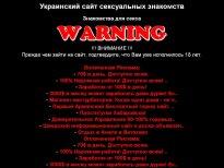 ukrainskiy-sayt-seks-znakomstv-vinslave