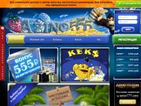 azino555 com играть тут официальный сайт