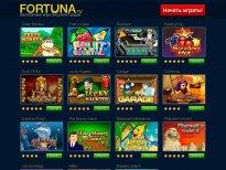 Казино fortuna.ru отзывы орленок казино москва